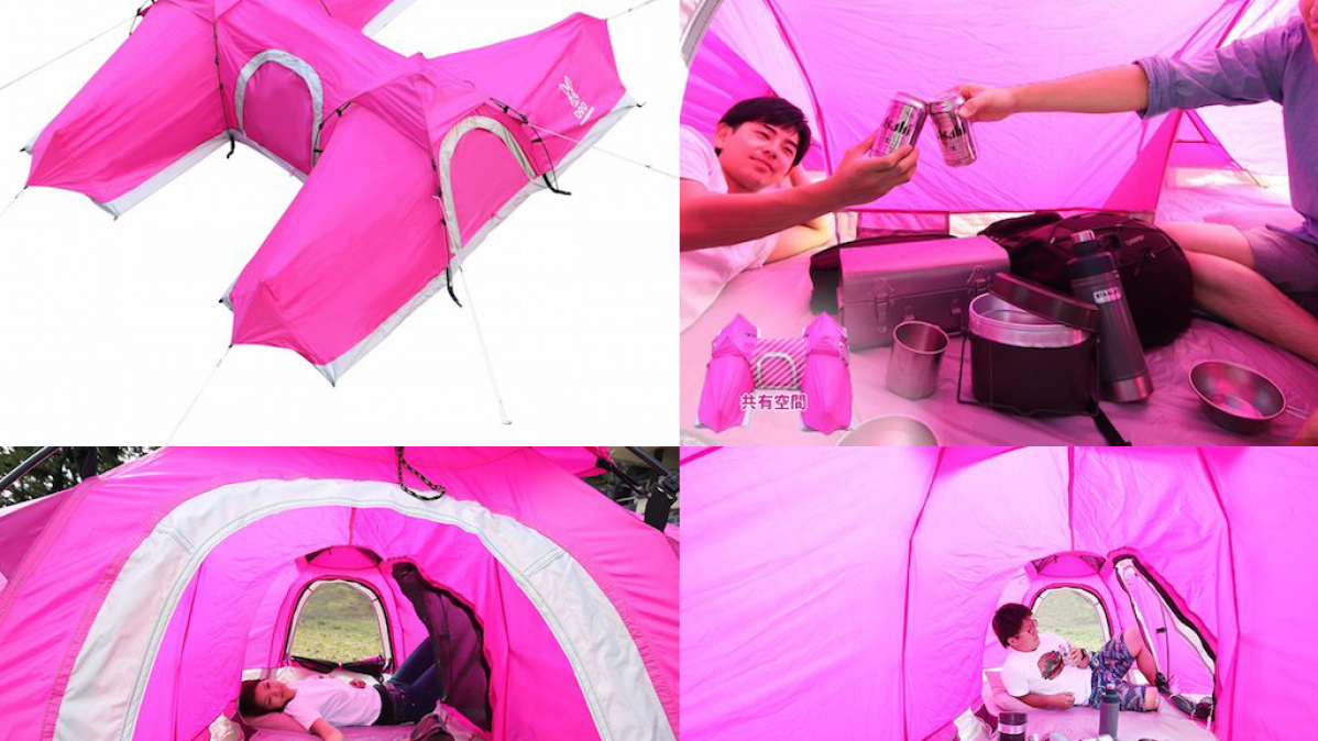 Doppelganger H Friend Zone Tent