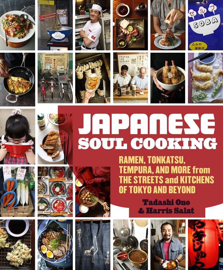 11 Mouth-Watering Cookbooks for International Food Day