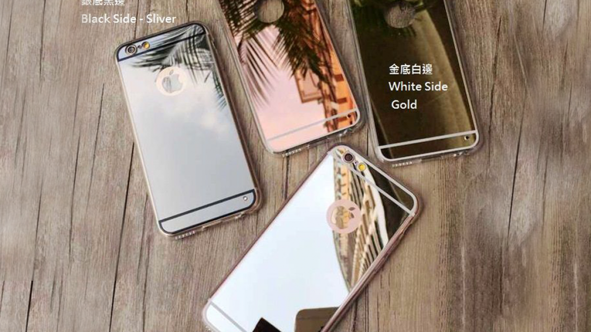 Cool and Classy Mirrored iPhone Cases